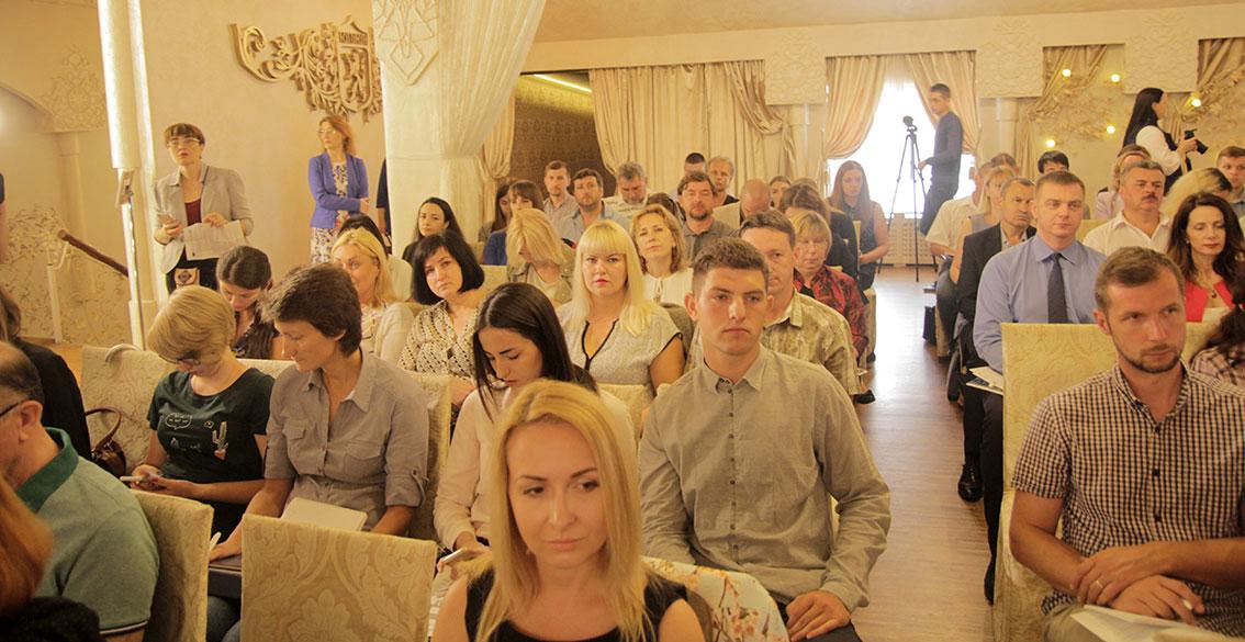 Конференція «Україна – ЄС: коли зникають кордони»