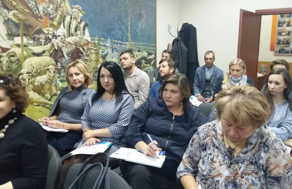Під час конференції у Чернівцях