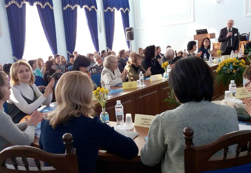Конференція з нагоди ювілею професорки Катерини Городенської