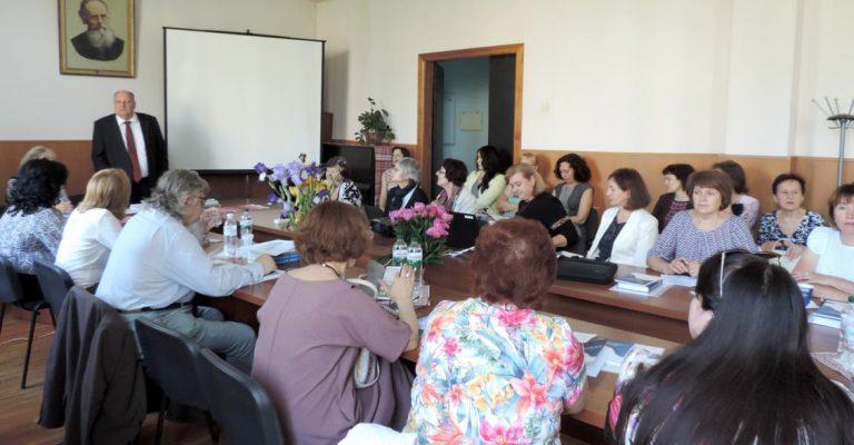 Діалектологічна конференція