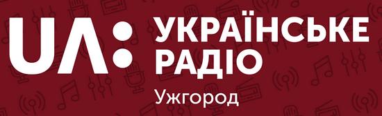 """Про поїздку до Південного Тироля – в ефірі радіо """"Ужгород"""""""