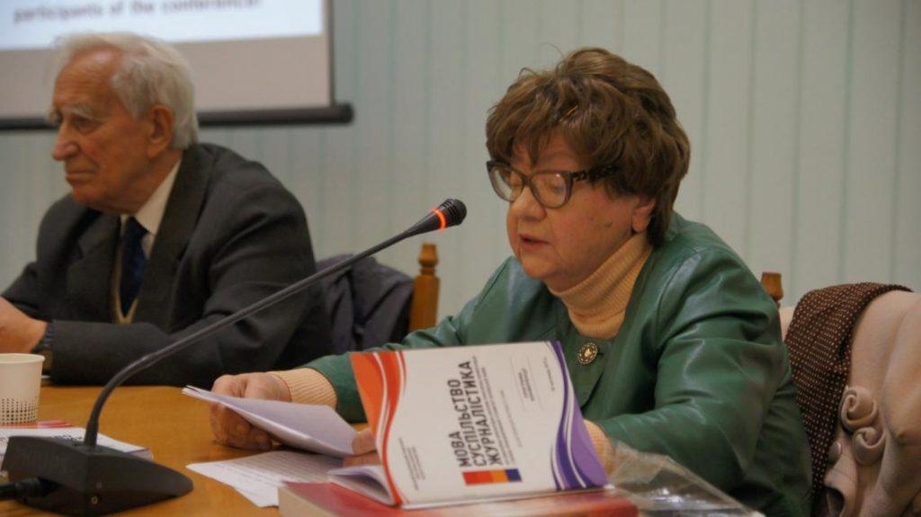 Засновниця і фундаторка конференції професорка Анастасія Мамалига