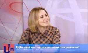 До Дня рідної мови: чому важливо спілкуватися українською?